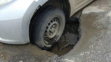 Повреждение авто дорогой